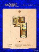 翠湖澜庭2室2厅1卫77平方米户型图