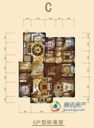 中海紫御华府4室3厅3卫280平方米户型图