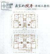荔山雅筑3室2厅3卫136平方米户型图