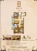 泰晤士广场4室2厅2卫161平方米户型图