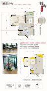 锦都华庭2室2厅1卫92平方米户型图