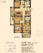 茂新・四季澜庭4室2厅2卫120平方米户型图