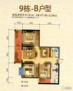金马悦城3室2厅1卫91平方米户型图