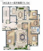 绿城・御京府东区4室2厅2卫173平方米户型图