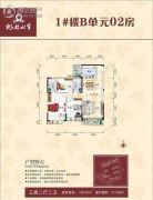 枫林水岸豪庭3室2厅2卫136平方米户型图
