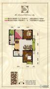 旺力城2室2厅1卫0平方米户型图