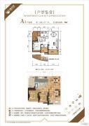 方圆中汇城2室2厅1卫76平方米户型图