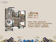 正大万物城3室2厅1卫89平方米户型图