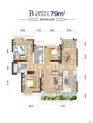 汉诚・605公馆3室2厅2卫79平方米户型图