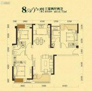 揽胜公园3室2厅2卫114平方米户型图