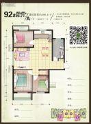 嵛景华城・心领地3室2厅1卫106平方米户型图
