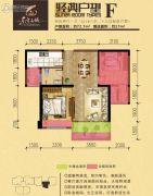 东方名城2室2厅1卫72平方米户型图