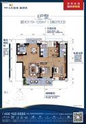 碧桂园十里银滩3室2厅2卫119平方米户型图
