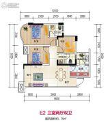 宇众悦城3室2厅2卫79平方米户型图