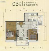 祥辉苑星座2室2厅1卫80平方米户型图