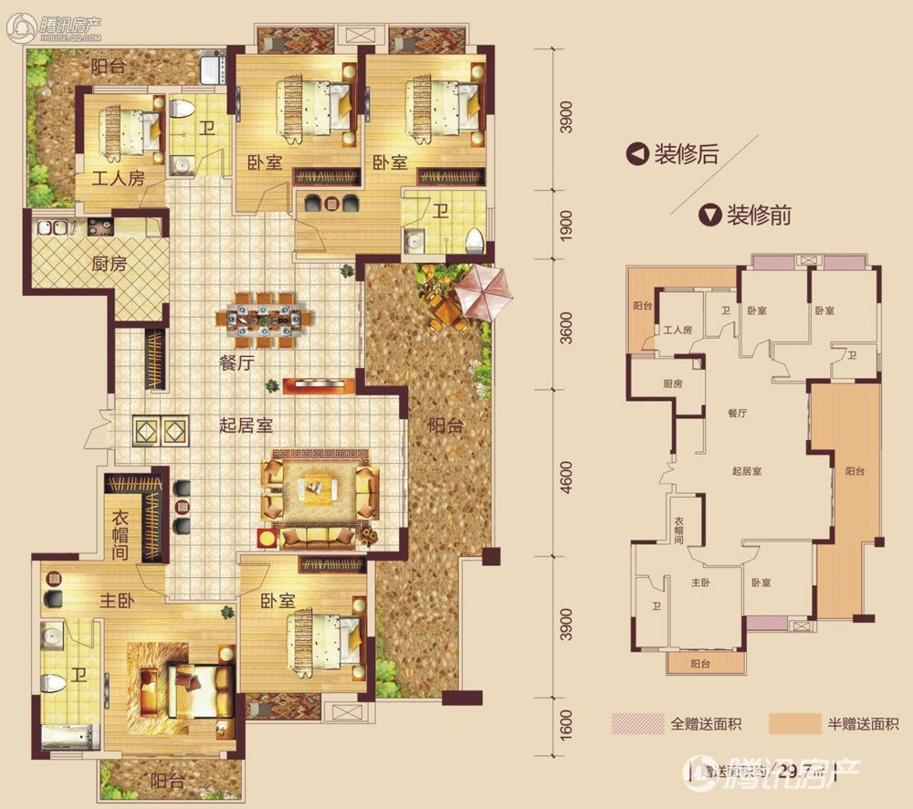钦州_泰禾·江山美地_图片展示|楼盘动态|房产图库