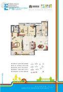 福星惠誉红桥城3室2厅2卫117平方米户型图
