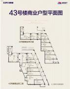 旭辉城0平方米户型图