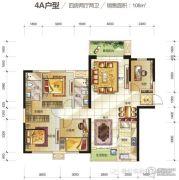 华润万象SOHO4室2厅2卫108平方米户型图