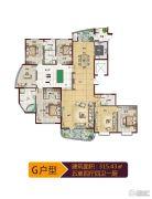 黄金国际5室4厅4卫315平方米户型图