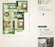 绿朗时光2室2厅1卫85平方米户型图