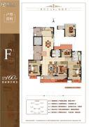 宁波新城吾悦广场4室2厅2卫160平方米户型图
