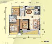 普君新城・华府3室2厅2卫115平方米户型图