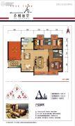 耀兴枫丹白露4室2厅2卫126平方米户型图
