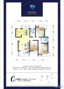 碧海蒙苑3室2厅1卫119平方米户型图