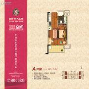 南昌恒大名都1室1厅0卫41平方米户型图