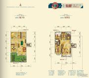月潭壹英里3室2厅2卫105平方米户型图