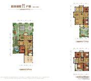 金昌启亚・白鹭金岸5室2厅4卫500平方米户型图