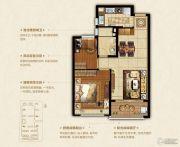 恒大悦珑湾2室2厅1卫78平方米户型图
