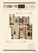 凤祥铭居3室2厅2卫150--154平方米户型图
