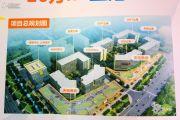 广物星港国际规划图