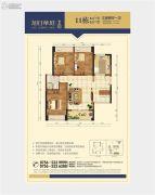 旭日华庭二期3室2厅1卫89平方米户型图