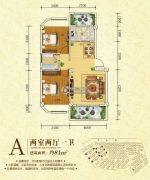万恒・星河湾2室2厅1卫81平方米户型图