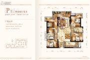 中海右岸4室2厅2卫123平方米户型图
