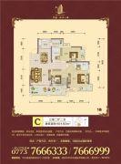 华盛・滨江一品3室2厅2卫101平方米户型图