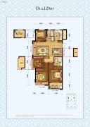 中国铁建・德信君宸4室2厅2卫120平方米户型图