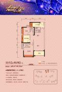 凯南广场2室2厅2卫89平方米户型图