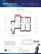 西粤京基城四期4室2厅2卫123平方米户型图