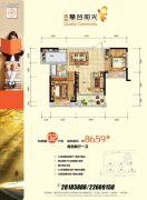 高科・慧谷阳光2室2厅1卫86平方米户型图