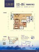 彰泰峰誉2室2厅2卫112平方米户型图