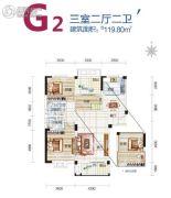 天乾・中央国际城3室2厅2卫119平方米户型图