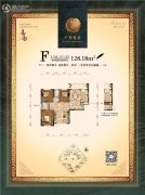 爱达・九溪3室2厅2卫0平方米户型图