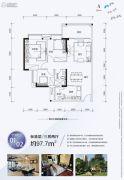 翔隆七色城邦3室2厅1卫97平方米户型图