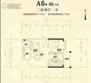 半山郡2室2厅1卫73平方米户型图