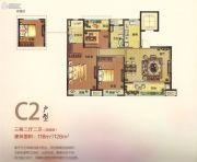 伟星幸福里3室2厅2卫118--128平方米户型图