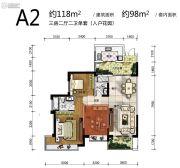 雅居乐原乡3室2厅2卫118平方米户型图